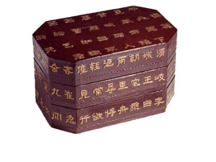 Capsa Xinesa